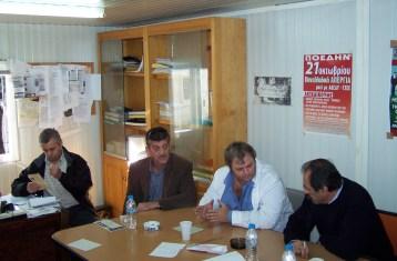 2010/10/29: Θερμό ήταν το κλίμα στη συνάντηση με το Σωματείο Εργαζομένων στο νοσοκομείο Αγρινίου.