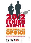 2013-02-20-APERGIA