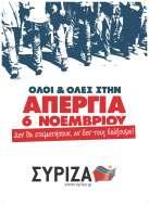 2013-11-06-APERGIA