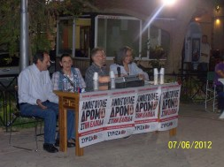 2012/06/07: Από την προεκλογική συγκέντρωση στην Κ. Αχαγιά. Από αριστερά: Β. Χατζηλάμπρου, Μ. Κανελλοπούλου, Τ. Γιακουμής, Σ. Σακοράφα.