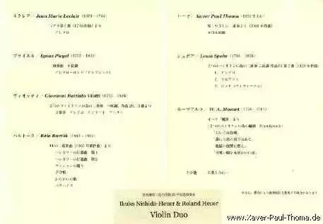 heuercols1.japan