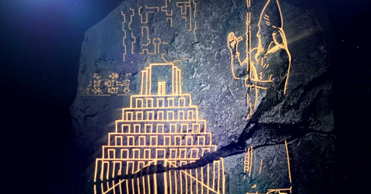 Nueva interpretación de una antigua tablilla cerámica revela que la Torre de Babel existió realmente | Ancient Origins España y Latinoamérica