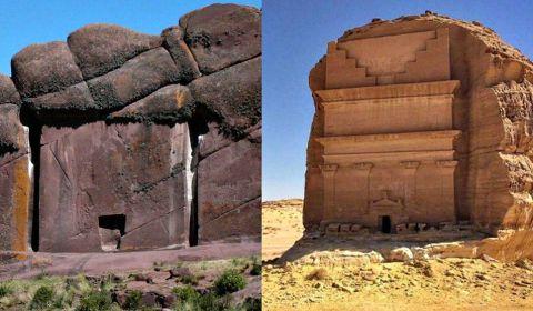 Un sorprendente paralelismo: los enigmáticos antiguos portales de Hayu Marka y Almaden Saleh | Ancient Origins España y Latinoamérica | | LA VOZ NEWS