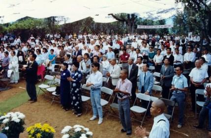 dai-hoi-long-van-1989 (112)