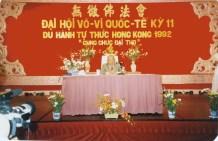 luong-si-hang-vovi (19)