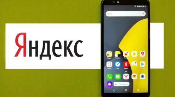 Как искать фото в Яндекс на смартфоне — элементарный способ