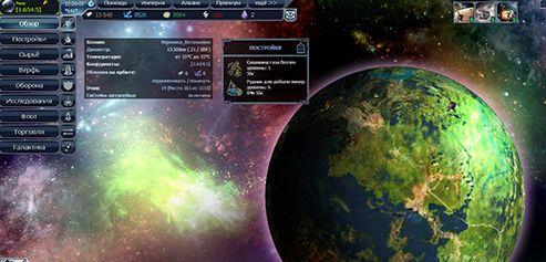 Космическая онлайн игра Xcraft