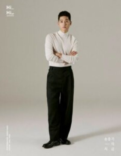 Song Joong Ki looks charismatic for the cover of Hi_High - 2