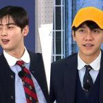 Cover - Cha Eun Woo and Lee Seung Gi impressed viewers