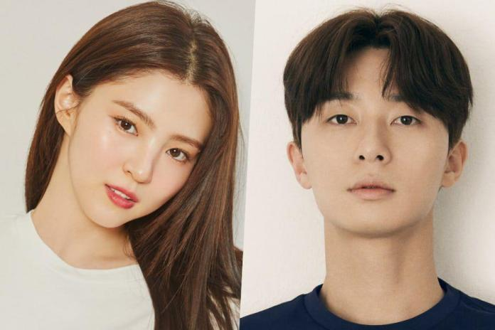 Cover - Han So Hee and Park Seo Joon may be starring in a drama