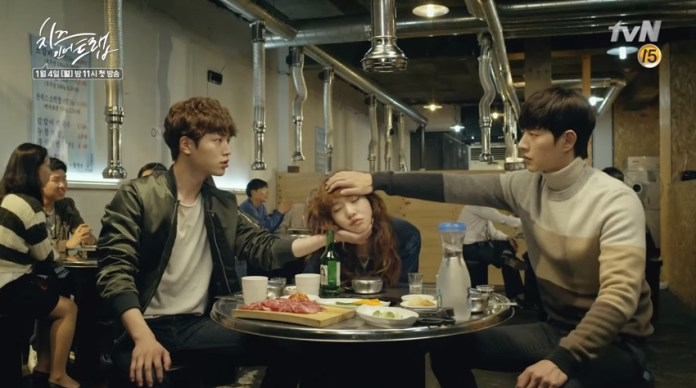 Pic 3 - Cheese in the trap Review (Part 1)
