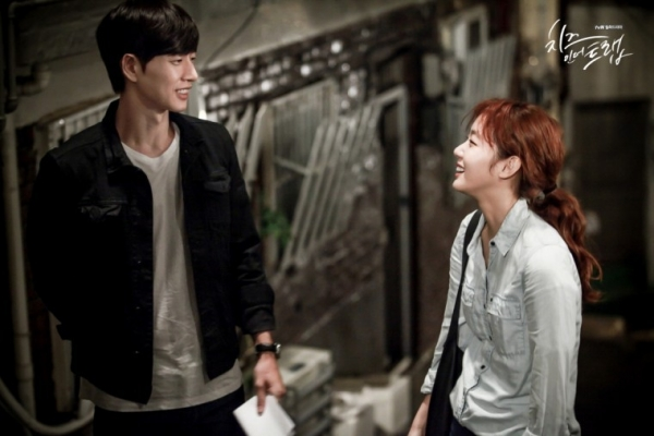 Pic 2 - Cheese in the trap Review (Part 1)