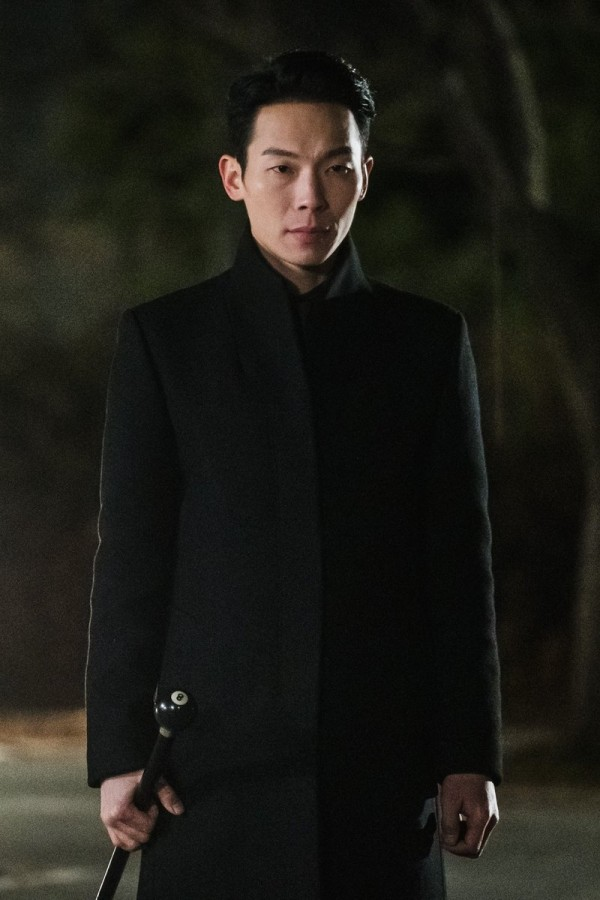 """Pic 4 - Yang Kyung Won confirmed to appear in """"Vicenzo""""!"""