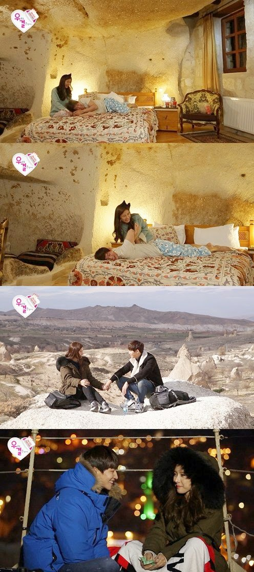 Pic 2 - Do you know everything about Song Jae Rim and So Eun?