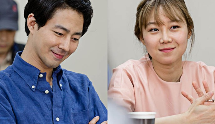 Pic 3 - Is Gong Hyo Jin married?