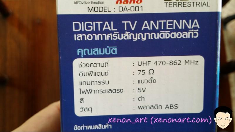 nano_tv (3)
