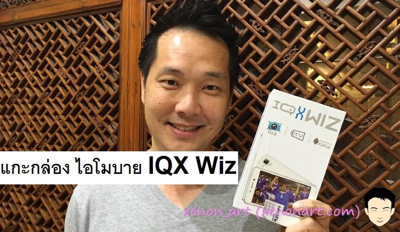 iqx_wiz (27)