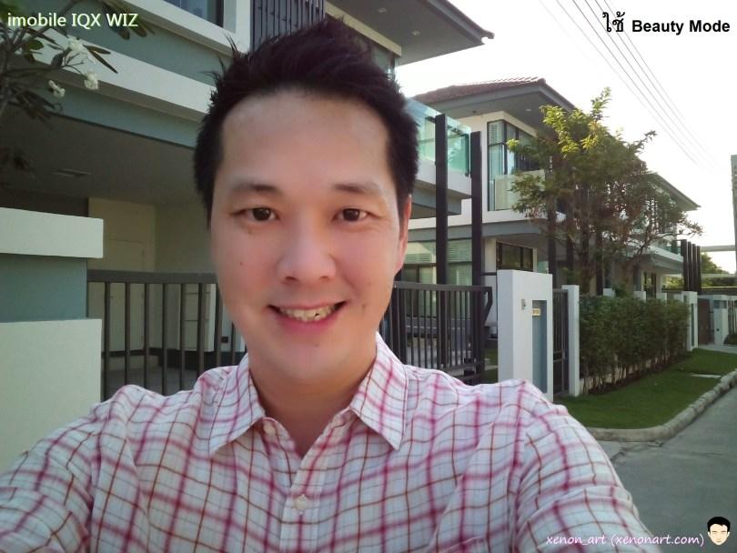 iqx_wiz_selfie_beautymode