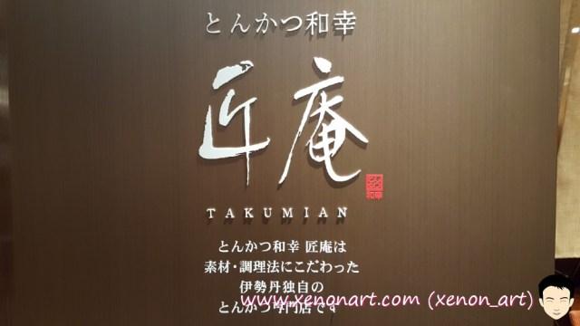 Takumian_tokyo (1)
