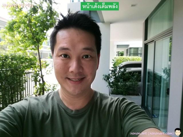 P9_Plus_huawei_camera (17)