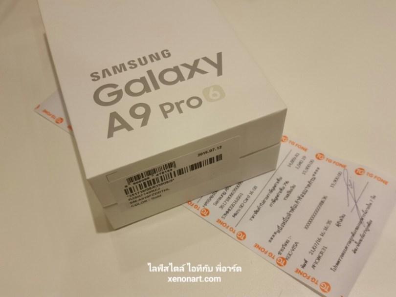 Samsung Galaxy A9 Pro specs (1)