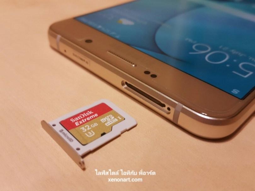 Samsung Galaxy A9 Pro specs (28)