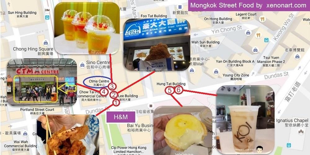 Homestyling Tips Kok : oooo Street Food oooooooooooo Mong Kok