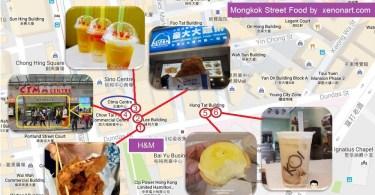 mongkok-good-street-food