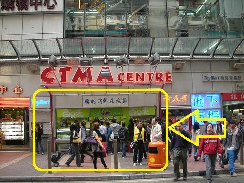 ctme-food