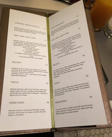 A la carte breakfast menu.JPG
