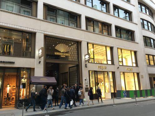 MO Paris Exterior