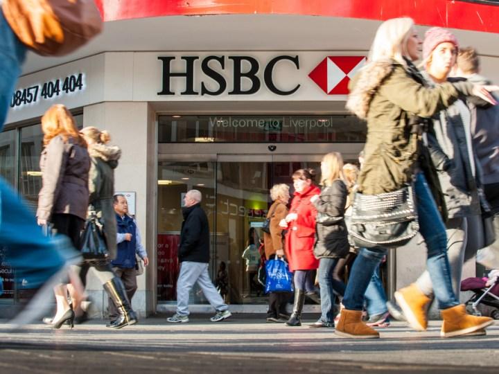 High-street branch of HSBC Bank