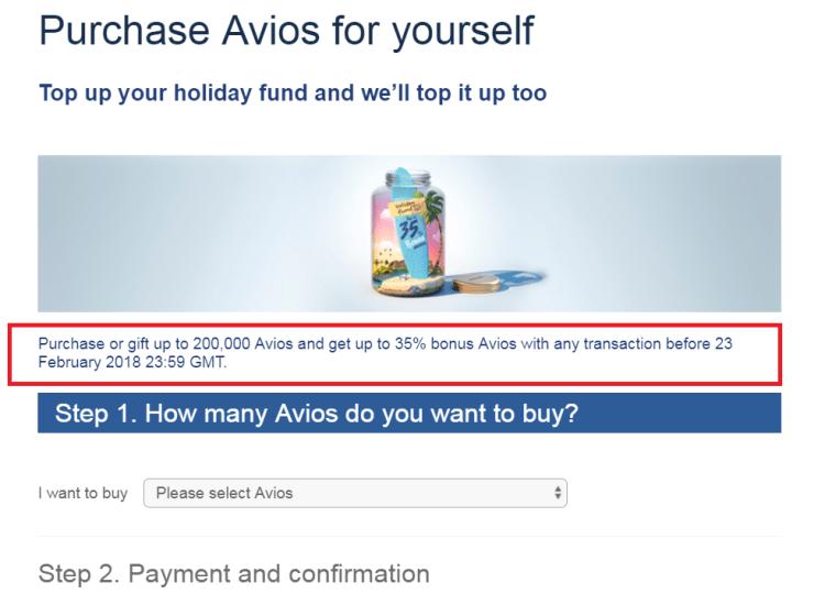 BA buy avios feb 18.png
