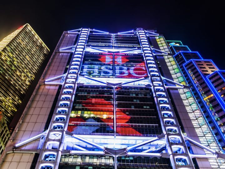 HSBC building Hong Kong