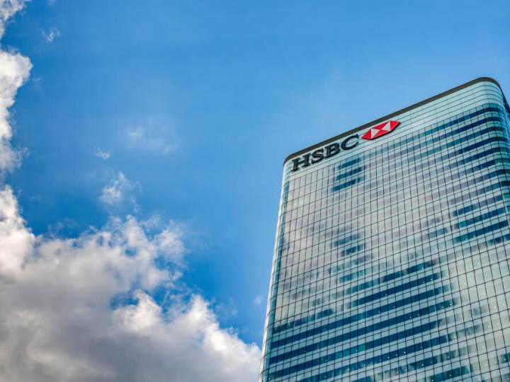 HSBC headquarters, Canary Wharf