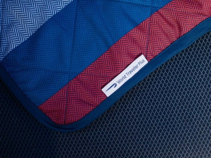 British Airways Premium Plus blanket