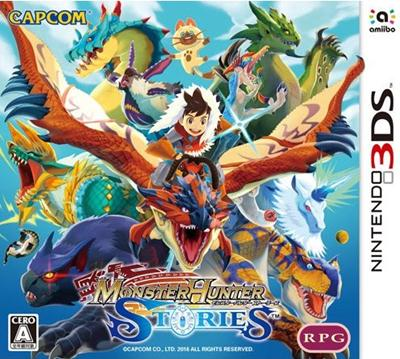 Portada-Descargar-Roms-3DS-Mega-monster-hunter-stories-jpn-3ds-Gateway3ds-Sky3ds-CIA-Emunad-Roms-Mega-CIA-xgamersx.com