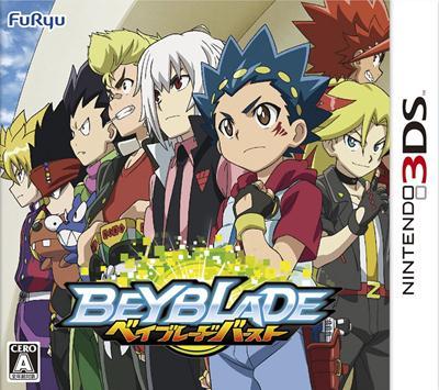 Portada-Descargar-Roms-3DS-Mega-beyblade-burst-jpn-3ds-Gateway3ds-Sky3ds-CIA-Emunad-CIA-Roms-3DS-Mega-xgamersx.com