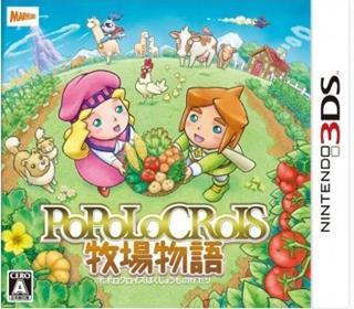 Portada-Descargar-Roms-3ds-Mega-Popolocrois-Bokujou-Monogatari-JPN-3DS-Gateway3ds-Sky3ds-Emunad-CIA-xgamersx.com