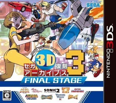 Portada-Descargar-Roms-3DS-Mega-sega-3d-fukkoku-archives-3-final-stage-jpn-3ds-Gateway3ds-Sky3ds-CIA-Emunad-Roms-3DS-xgamersx.com
