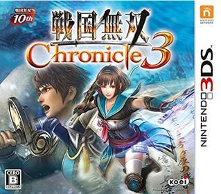 Portada-Descargar-Roms-3DS-Mega-Samurai-Warriors-Chronicles-3-EUR-3DS-Gateway3ds-Sky3ds-Emunad-Mega-CIA-xgamersx.com