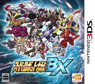 Portada-Descargar-Roms-3DS-Mega-Super-Robot-Wars-BX-JPN-3DS-Gateway3ds-Sky3ds-Emunad-XGAMERSX.COM