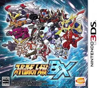 Portada-Descargar-Roms-3DS-Mega-Super-Robot-Wars-BX-JPN-3DS-Gateway3ds-Sky3ds-Emunad-XGAMERSX.COM