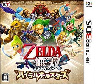 Portada-Descargar-Roms-3DS-Mega-Hyrule-Warriors-Legends-JPN-3DS-Gateway3ds-Skys3ds-Cia-Emunad-xgamersx.com