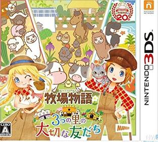 Portada-Descargar-Roms-3DS-Mega-Story-of-Seasons-Trio-of-Towns-JPN-3DS-Gateway3ds-Sky3ds-CIA-Emunad-xgamersx.com