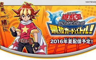 Portada-Descargar-Roms-3DS-Mega-Yu-Gi-Oh-Saikyou-Card-Battle-USA-3DS-Gateway3ds-Sky3ds-CIA-Emunad-xgamersx.com
