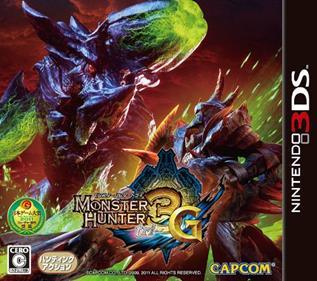 Portada-Descargar-Roms-3ds-Mega-Monster-Hunter-3G-JPN-3DS-Gateway3ds-Sky3ds-CIA-Emunad-xgamersx.com