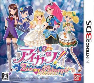 Portada-Descargar-Rom-Aikatsu-2-nin-no-My-Princess-JPN-3DS-Gateway3ds-Emunad-Sky3ds-Mega-CIA-xgamersx.com