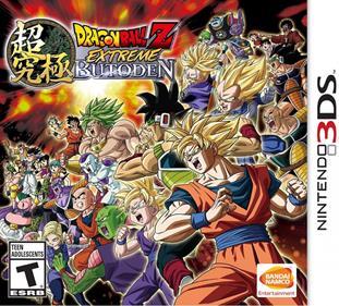 Portada-Descargar-Roms-3DS-Mega-CIA-Dragon-Ball-Z-Extreme-Butoden-USA-3DS-Multi-Espanol-Region-Free-Gateway3ds-Sky3ds-Emunad-CIA-xgamersx.com