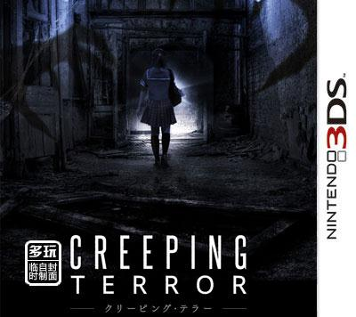 Portada-Descargar-Roms-3DS-mEGA-creeping-terror-usa-3ds-gATEWAY3DS-sKY3DS-cia-Emunad-Roms-3EDS-XGAMERSX.COM